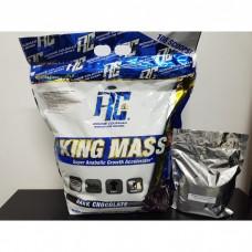 King Mass RCSS 1 lbs ECER REPACK